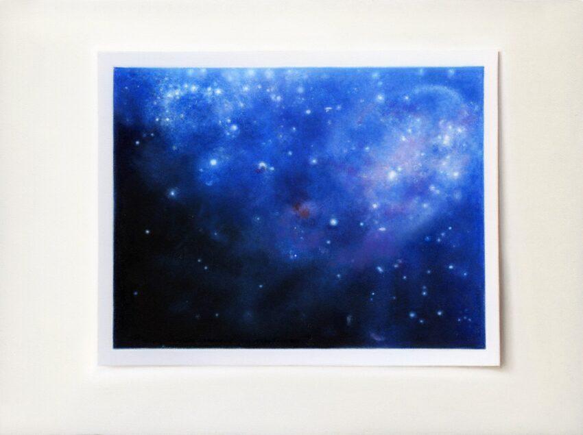 'Galaxy - dust and smoke' image